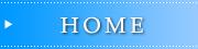 金型 ワイヤー放電加工 複合旋盤加工 マシニング加工 プレス 兵庫県 有限会社エフディーエムのHOME